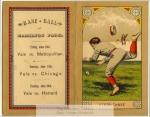 mss69_1_i_yale_baseball_program_11-530-800-600-80-wm-center_bottom-50-watermark2png