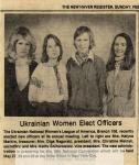 mss71_1_n_ukrainian_women___s_league_clipping1-547-800-600-80-wm-center_bottom-50-watermark2png