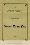mssb82-1a-b-saturday-morning-club-constitution-and-by-laws-2-1546-800-600-80-wm-center_bottom-50-watermark2png