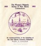 mssb67-2-i-commemorative-stamp-women-s-philatelic-society-o1-1453-800-600-80-wm-center_bottom-50-watermark2png