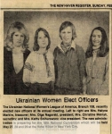mss71_1_n_ukrainian_women___s_league_clipping1-547-800-600-80-wm-center_bottom-50-watermark2png